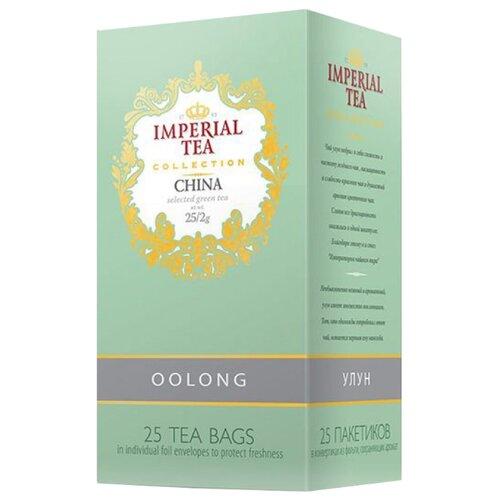 Чай зеленый, улун Императорский чай Collection China oolong в пакетиках, 25 шт. чай императорский чай collection india china