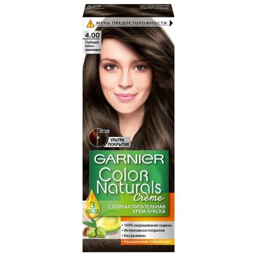GARNIER Color Naturals стойкая питательная крем-краска для волос, 4.00, Глубокий темно-каштановый крем краска для волос indola color red