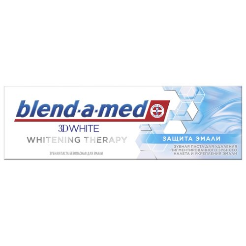 Зубная паста Blend-a-med 3D White Whitening Therapy Защита эмали, 75 мл зубная паста 75 мл blend a med бленд а мед 3d white luxe сияние жемчуга bm 81631613