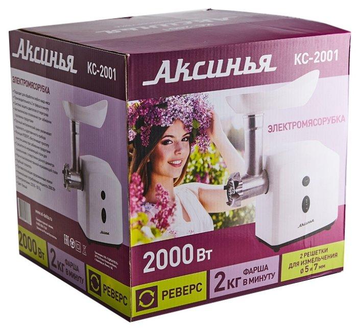 Мясорубка Аксинья КС-2001