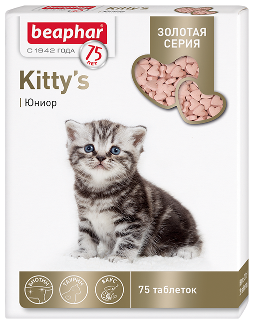Добавка в корм Beaphar Kitty s Junior + Biotine