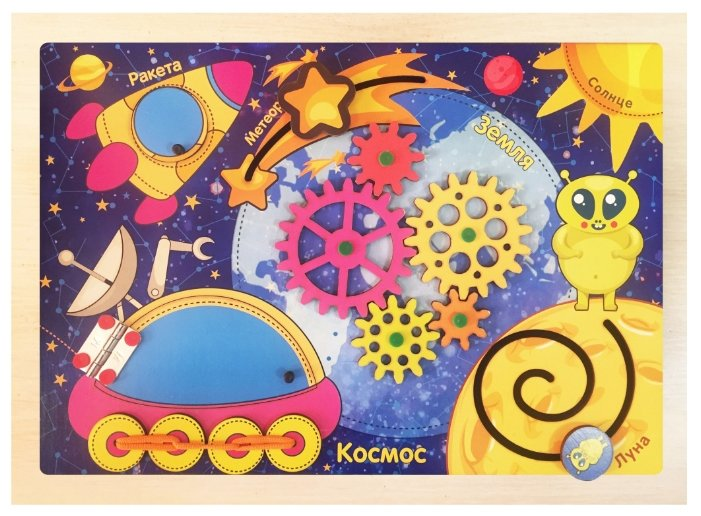 Бизиборд Мастер игрушек Космос