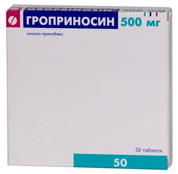 Гроприносин таб. 500мг №50