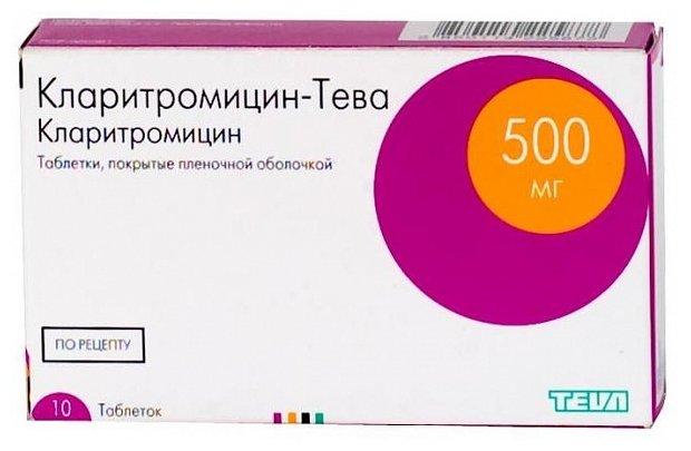 Кларитромицин-Тева таб. п/о плен. 500мг №10
