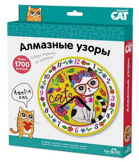 Origami Набор алмазной вышивки с часовым механизмом Алмазные узоры. Origami Cat. Amelia Cat (03218) 20х20 см