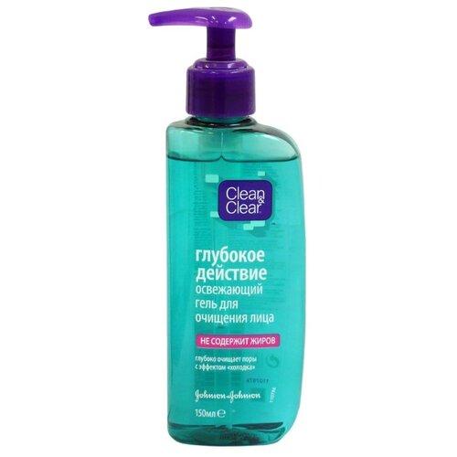 Clean & Clear Глубокое действие Освежающий гель для очищения лица, 150 мл гель для очищения лица