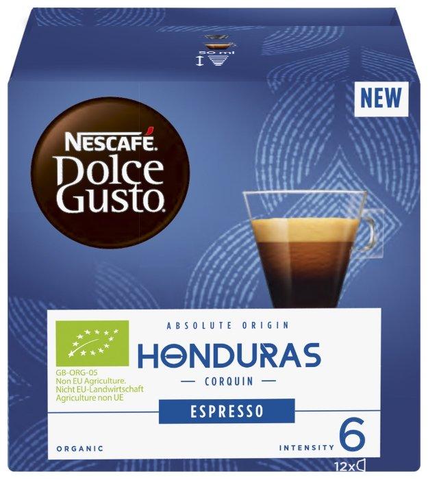 Кофе в капсулах Nescafe Dolce Gusto Honduras (12 капс.)