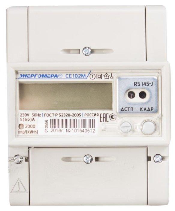 Энергомера CE 102M R5 145-J