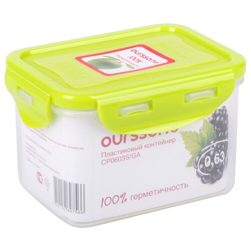 Oursson Контейнер CP0603S зеленое яблоко