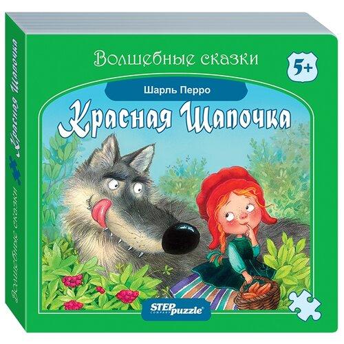 цена на Step puzzle Книжка-игрушка Волшебные сказки. Красная Шапочка