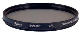 Набор светофильтров Rekam Starter Kit UV+CPL+FLD 55 мм