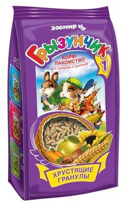 Корм для грызунов и кроликов Зоомир Грызунчик 1 Хрустящие гранулы