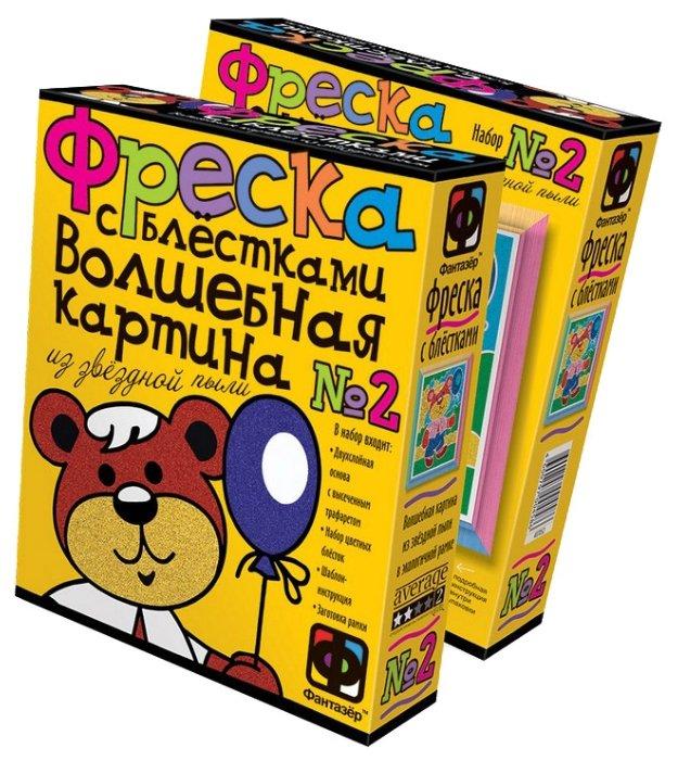 Фантазёр Фреска с блестками Медвежонок (407052)