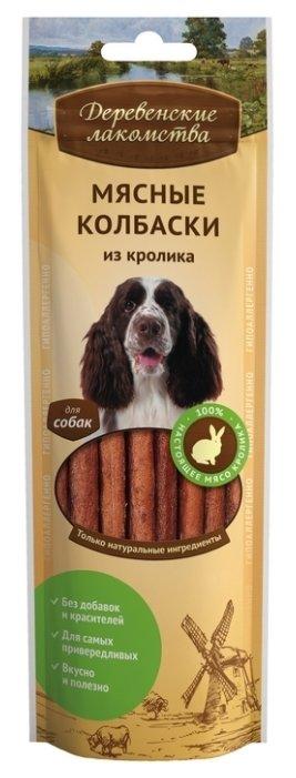 Лакомство для собак Деревенские Лакомства Мясные колбаски из кролика