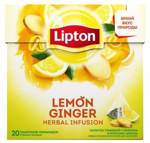 Чай травяной Lipton Lemon Ginger, 20х1,6 г