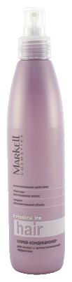 Markell Professional hair line Спрей-кондиционер для волос с антистатическим эффектом