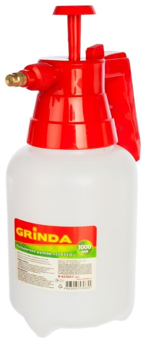 Опрыскиватель GRINDA Classic 1 л