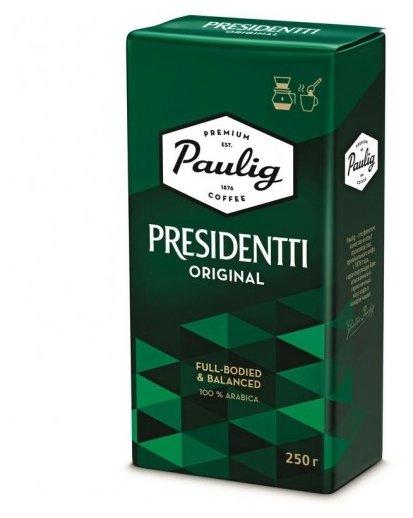 Кофе молотый Paulig Presidentti Original