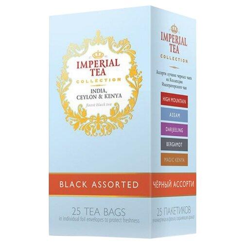 Чай Императорский чай Collection India, Ceylon & Kenya black assorted ассорти в пакетиках, 25 шт. чай императорский чай collection india china