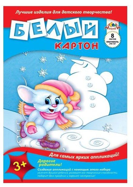 Белый картон Мышонок на коньках Апплика, A3, 8 л., 8 цв.