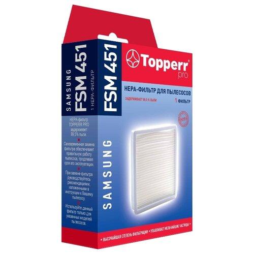 Фото - Topperr HEPA-фильтр FSM 451 1 шт. topperr hepa фильтр fml 2 1 шт
