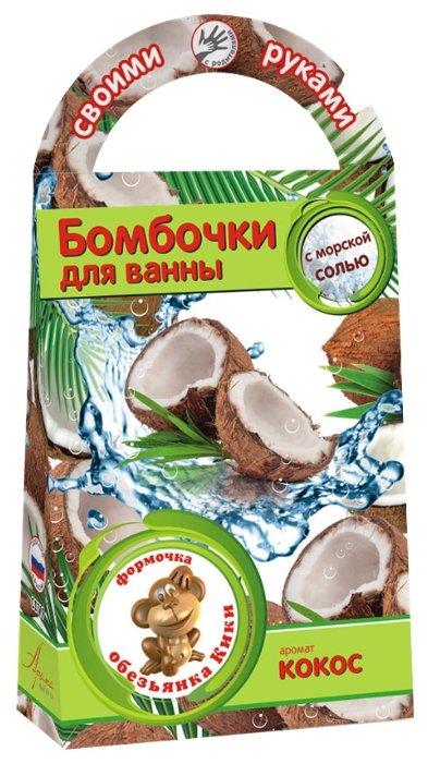 Развивашки Аромафабрика Бомбочки для ванны Обезьянка Кики
