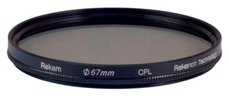 Набор светофильтров Rekam Starter Kit UV+CPL+FLD 67 мм
