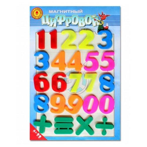 Купить Набор цифр Эра С-46, Обучающие материалы и авторские методики
