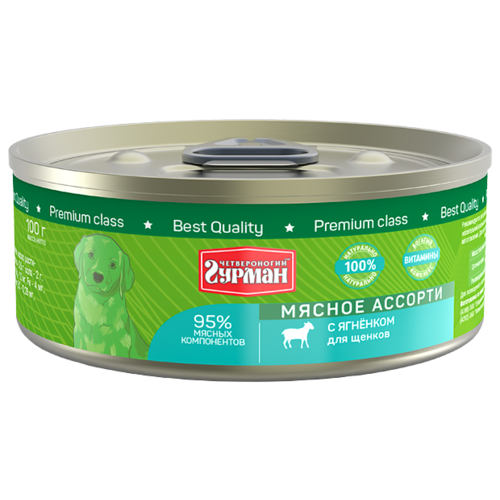 Корм для собак Четвероногий Гурман (0.1 кг) 1 шт. Мясное ассорти с ягненком для щенковКорма для собак<br>
