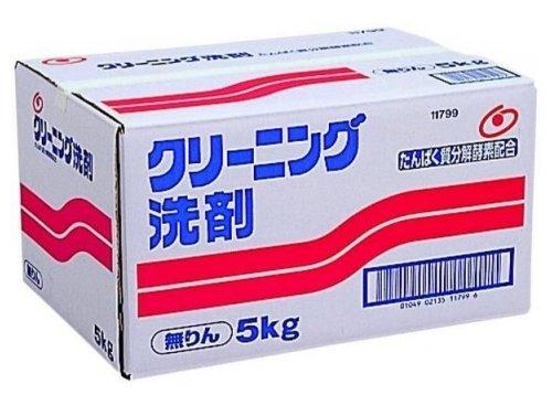 Стиральный порошок NS FaFa Japan Business Use