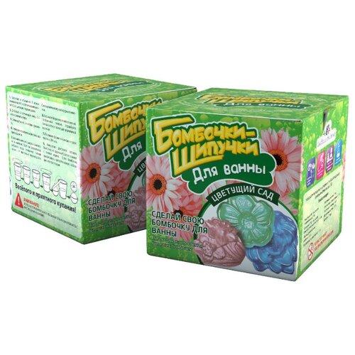 Инновации для детей Бомбочки-Шипучки. Цветущий сад клоран гель для детей