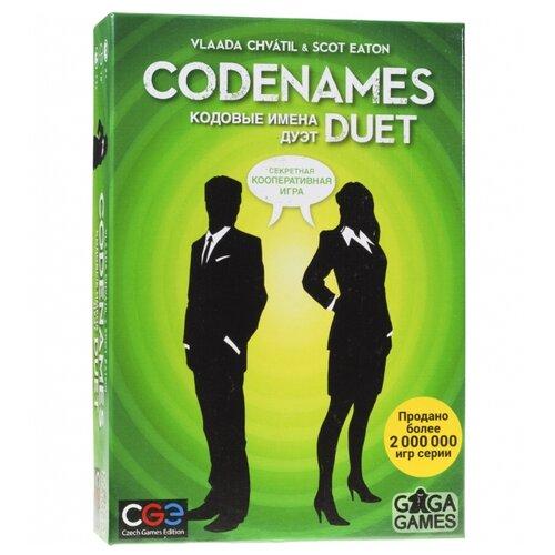 Купить Настольная игра GAGA Кодовые Имена. Дуэт GG073, Настольные игры