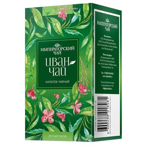 Чайный напиток травяной Императорский чай Иван-чай в пакетиках, 20 шт. чай травяной родной иван чай с чабрецом душистый в пакетиках 25 шт