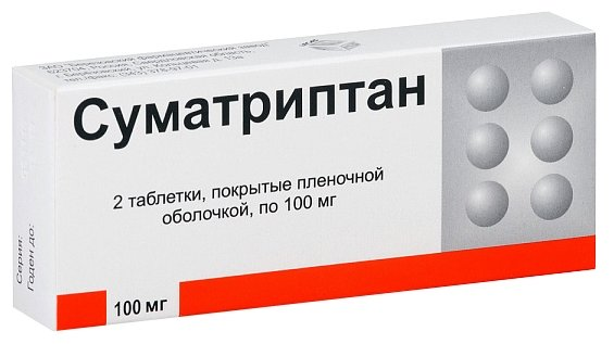 Суматриптан таб. п/о плен. 100мг №2
