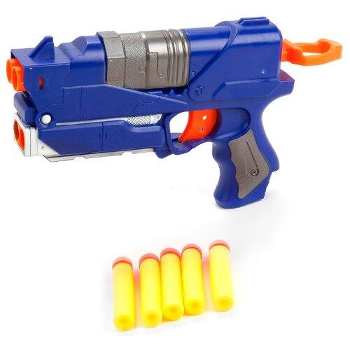 Купить Бластер Играем вместе (B1354523-R), Игрушечное оружие и бластеры