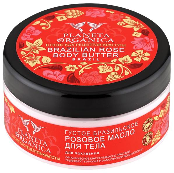 Масло Planeta Organica для тела Густое бразильское розовое для похудения
