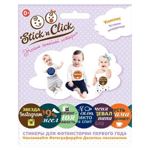 Happy line Набор стикеров Stickn Click Устами Младенца, 13 шт. (83060)Наклейки<br>