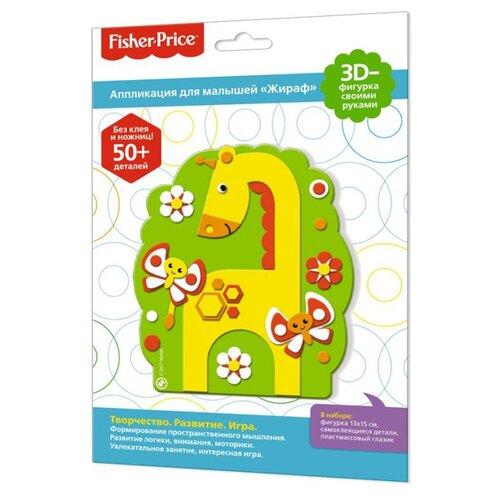 Купить Origami Аппликация 3D Жираф (03203), Поделки и аппликации