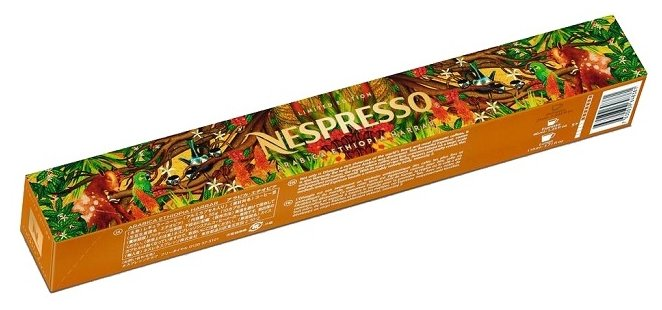 Кофе в капсулах Nespresso Arabica Ethiopia Harrar (10 шт.)