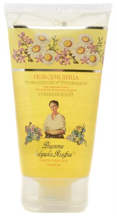 Рецепты бабушки Агафьи Гель для умывания Ромашковое умывание для жирной кожи