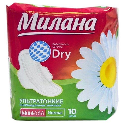 Милана прокладки Ультра Драй