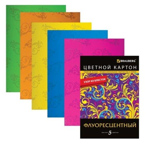 Цветной картон флуоресцентный, с узором из блесток BRAUBERG, A4, 5 л., 5 цв.