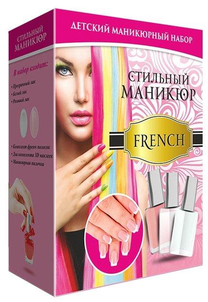 Набор косметики Master IQ² Стильный маникюр French