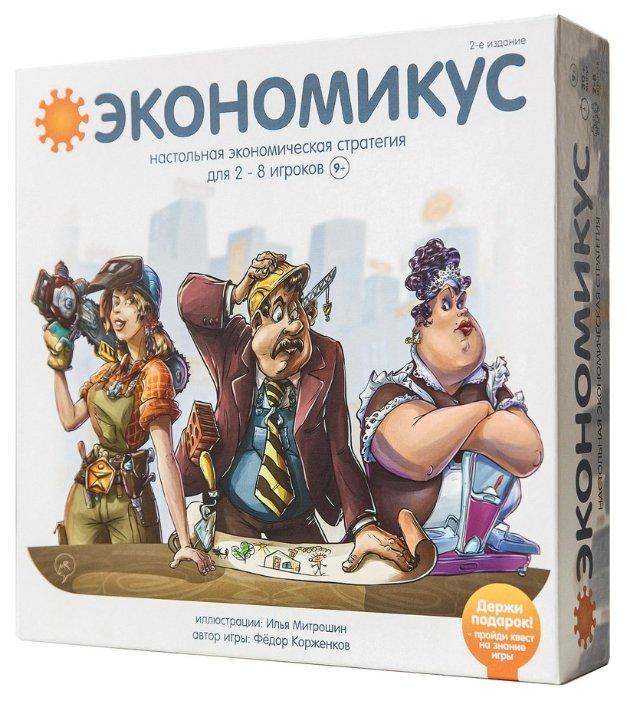 Купить Настольная игра Экономикус Экономикус 2-е издание по низкой цене с доставкой из Яндекс.Маркета