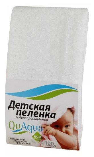Многоразовые пеленки Qu Aqua непромокаемая Caress ECO 60х70