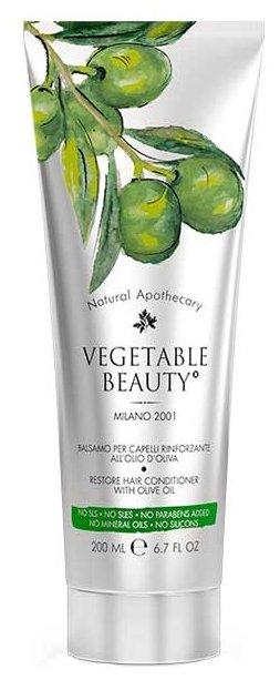 Vegetable Beauty бальзам восстанавливающий с маслом оливы