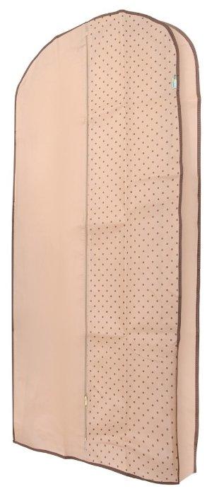 HOMSU Комплект из 3 чехлов для одежды Classic (120x60х10 см)