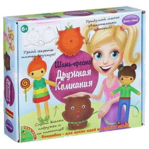 Купить BONDIBON Набор для шитья Шить - просто! Дружная компания (ВВ1370), Изготовление кукол и игрушек