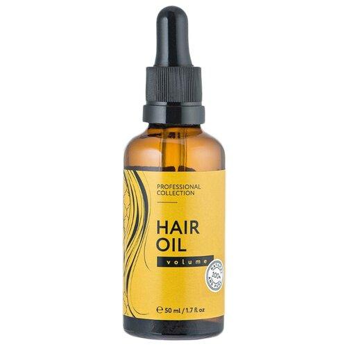 Mielle Professional Интенсивно увлажняющий крем для волос 160 мл