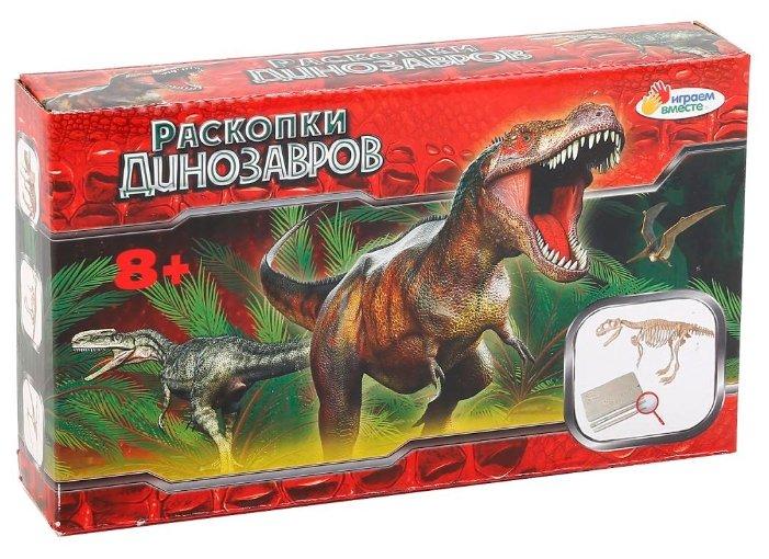 Набор для раскопок Играем вместе Раскопки динозавров (666-101-RU)